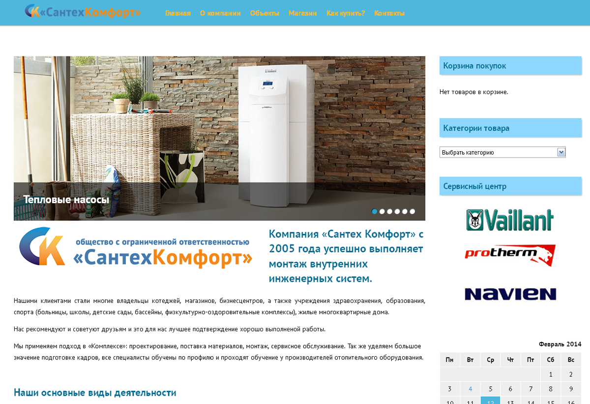 СОЗДАНИЕ LANDING PAGE FOUREFFECTS
